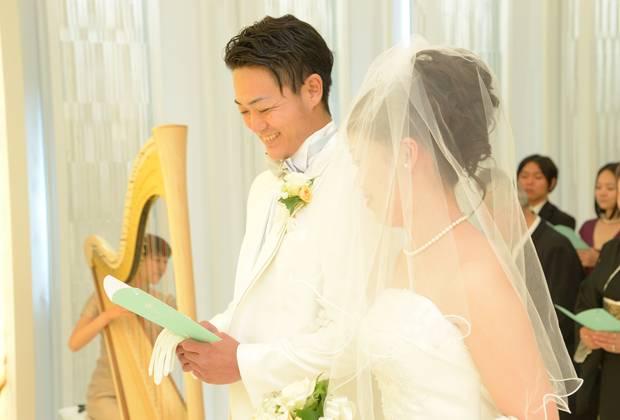 Naoki & Midori