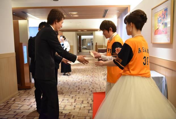 Satoshi & Asami